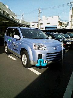 水素ガス車